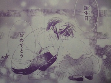 ふつうの恋子ちゃん47話