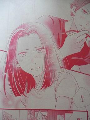 ふつうの恋子ちゃん48話