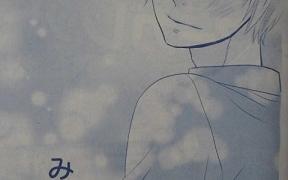 アナグラアメリ46話