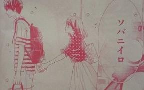 ふつうの恋子ちゃん53話