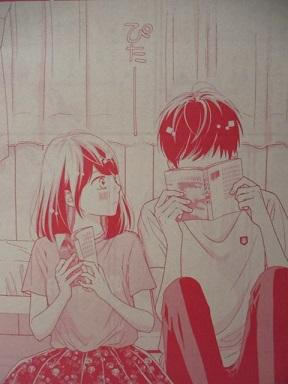 ふつうの恋子ちゃん57話