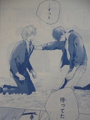 ショートケーキケーキ58話