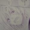 空色レモンと迷い猫34話