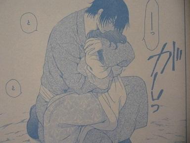 暁のヨナ176話