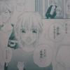 愛したがりのメゾン8話