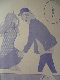 恋に無駄口8話