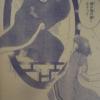 暁のヨナ187話