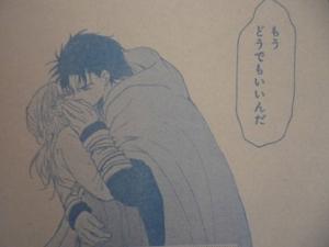 暁のヨナ191話