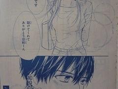 センチメンタル キス2話