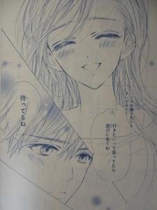 センチメンタル キス3話