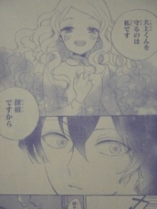 名探偵 耕子は憂鬱1話