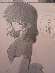暁のヨナ198話