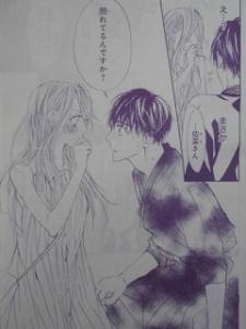 センチメンタルキス12話