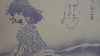 暁のヨナ199話