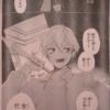 名探偵 耕子は憂鬱11話