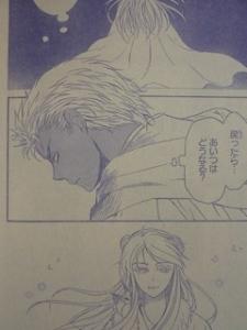 暁のヨナ209話