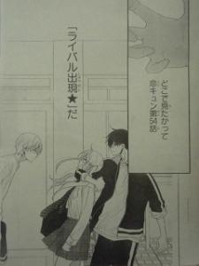 恋に無駄口29話